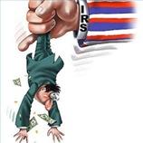 impuestos,acciones,dividendos