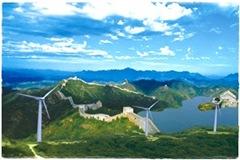 China eólica